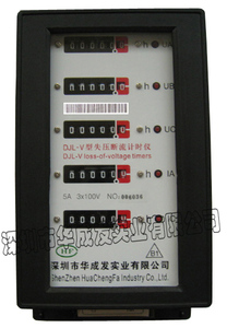 中英文版DJL-V型失压计时仪 DJL-V loss-of-voltage timers